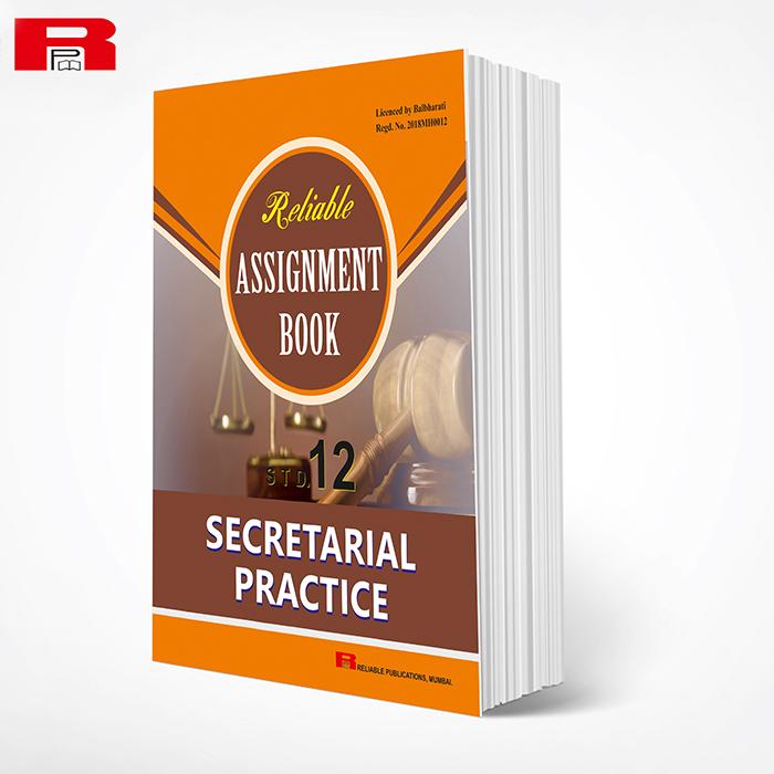 ASSIGNMENT BOOK - SECRETARIAL PRACTICE
