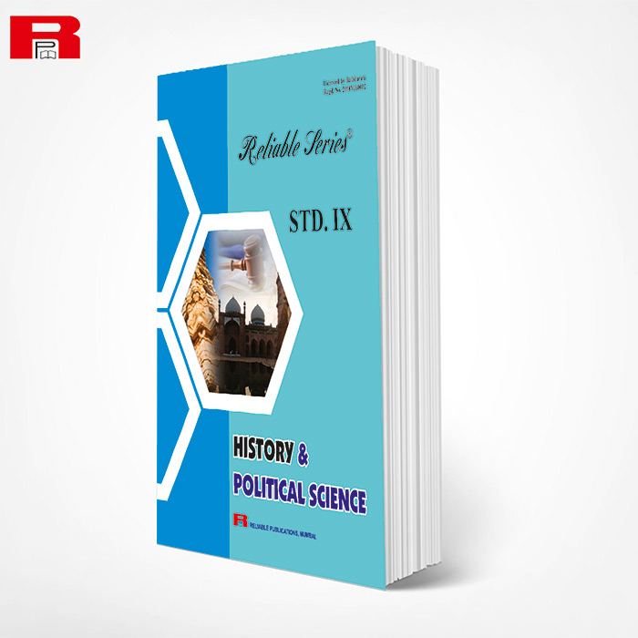 HISTORY & POLITICAL SCIENCE