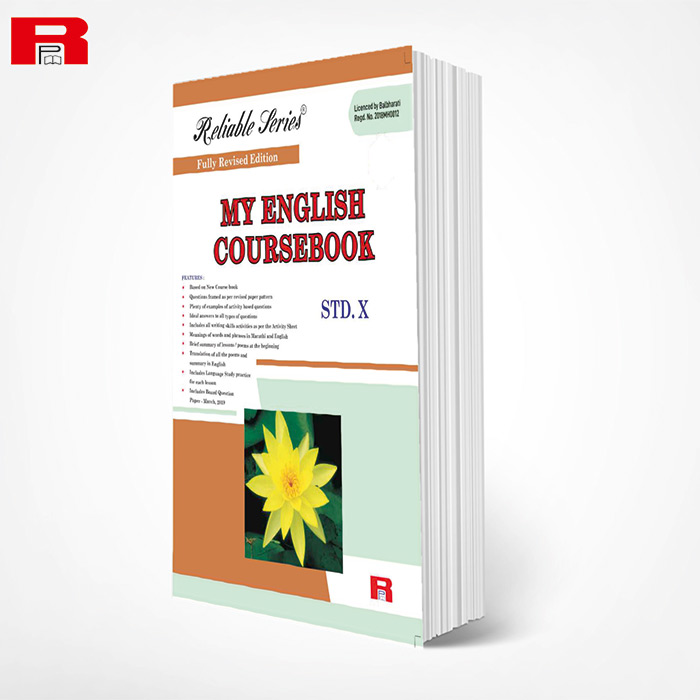 MY ENGLISH COURSEBOOK