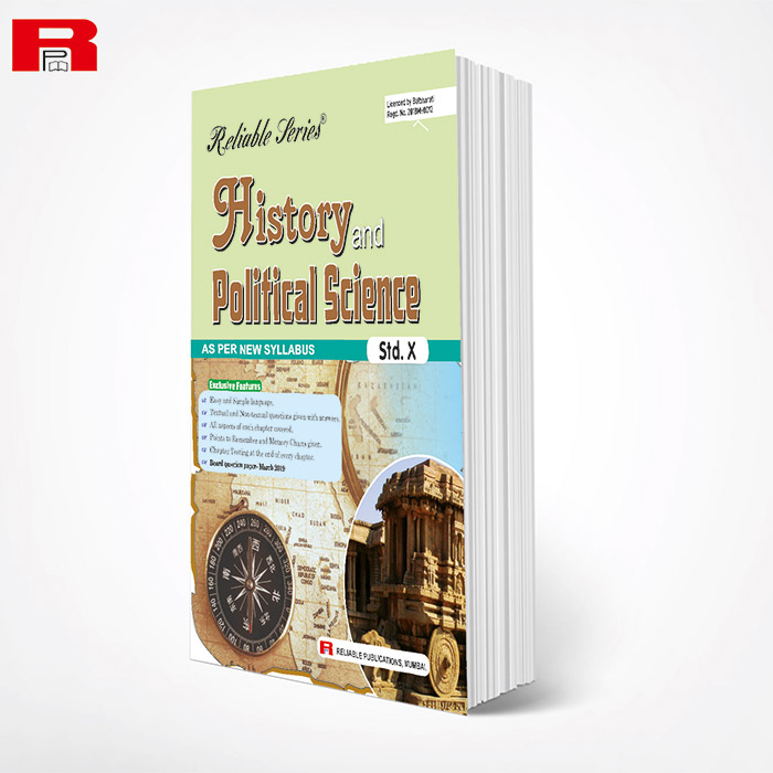 HISTORY AND POLITICAL SCIENCE