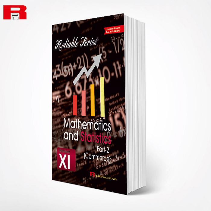 MATHEMATICS AND STATISTICS PART 2 (COMMERCE)