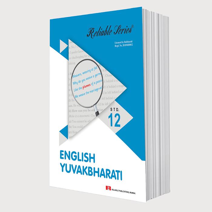 ENGLISH YUVAKBHARATI